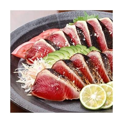 【高知】土佐料理司 鰹 塩たたき2節セット(007003)脂の乗った 戻りガツオ とろ鰹 カツオ 一本釣り 炭