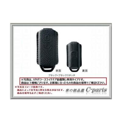 ホンダ NボックスJF1 JF2 キーカバー(本革製)仕様は下記参照ブラック×ブラックステッチ08U08-TY0-030A