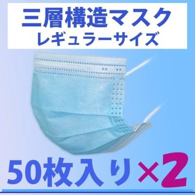 あすつく 使い捨てマスク 30枚 三層 白 プリーツ型 三層構造 不織布マスク