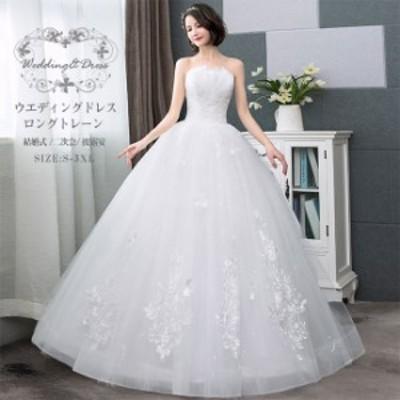 2021 ウエディングドレス プリンセス カラードレス パーティードレス 花飾り 宴会 撮影 結婚式 二次会 披露宴