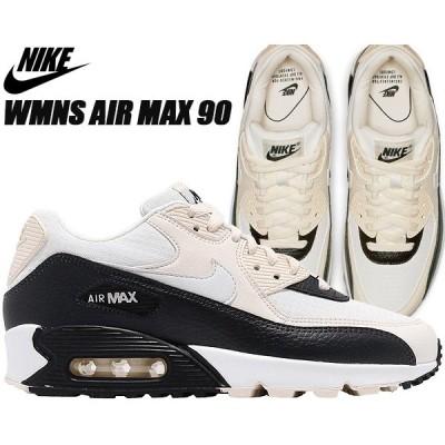 NIKE WMNS AIR MAX 90 pale ivory/summit white-black 325213-138 ナイキ ウィメンズ エアマックス 90 スニーカー レディース ガールズ ホワイト ブラック