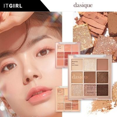 [DASIQUE/デイジーク]シャドウパレット Shadow Palette /アイシャドウ/パレット/ 韓国コスメ[itgirl]