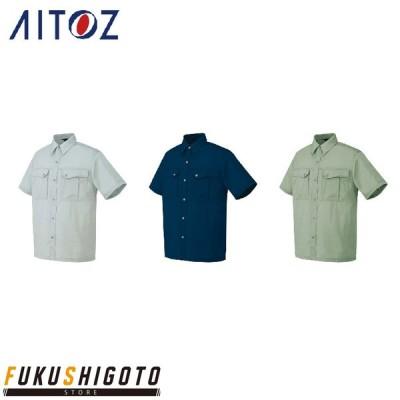 AITOZ 5666 半袖シャツ SS-LL 【春夏対応 作業着 作業服 アイトス】
