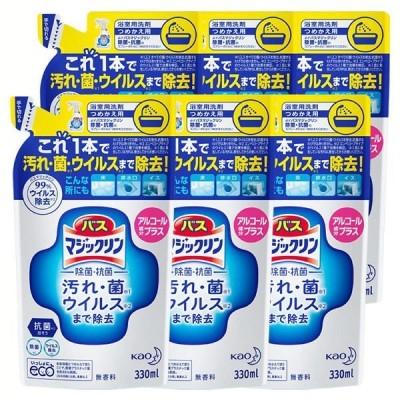 (6個セット)バスマジックリン 除菌・抗菌アルコール成分プラス 詰替 330ml (D)