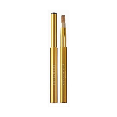 熊野筆(化粧筆) 竹宝堂 携帯用 スタンダードライン リップブラシ ゴールド CL-5 メイクブラシ