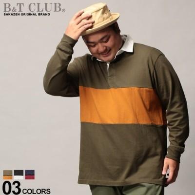 長袖ポロシャツ 大きいサイズ メンズ サカゼン カジュアル トップス シャツ コットン ベーシック 秋冬 B&T CLUB