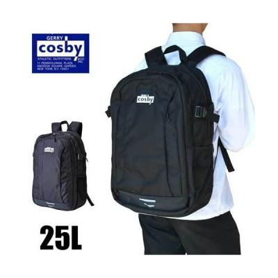 選べるノベルティ8種 リュックサック メンズ 70013 レディース キッズ cosby コスビー スクールバッグ 25L PC収納 タブレット収納 撥水 学生 通学 遠足 軽量 …