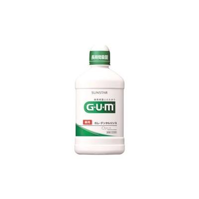 サンスター ガム(GUM) デンタルリンス レギュラータイプ (250ml)