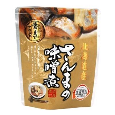 さんまの味噌煮(95g(固形量70g))【兼由】
