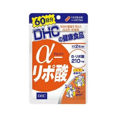《DHC》 α-リポ酸 60日分 (120粒入)