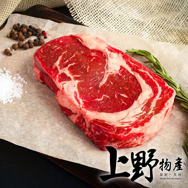 【上野物產】美國Prime霜降厚切牛排(300g土10%/片) x3片