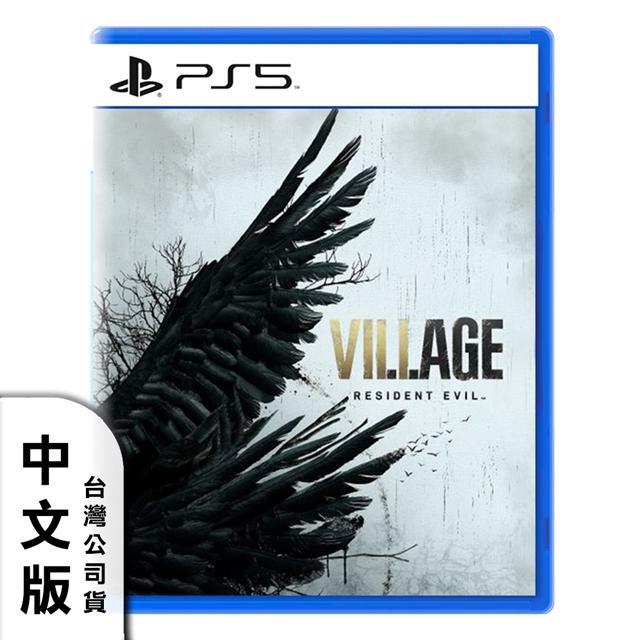 PS5《惡靈古堡 8:村莊》中文版