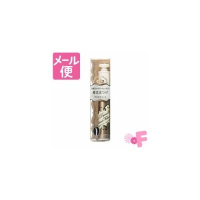 [ネコポス送料190円]資生堂マジョリカマジョルカ ラッシュボーン ブラックファイバーイン