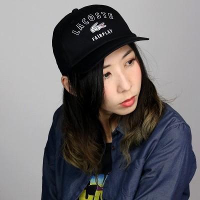 キャップ ラコステ CAP ツイル レディース 春夏 ツイルキャップ メンズ LACOSTE 帽子 黒 ブラック