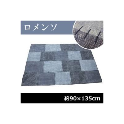 萩原 綿プリントラグ ロメンソ 約90×135cm 270055720
