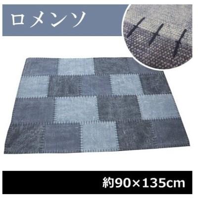 萩原 綿プリントラグ ロメンソ 約90×135cm 270055720【180サイズ】