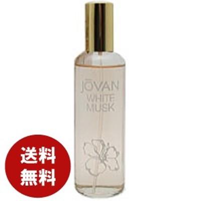 ジョーバン ホワイトムスクフォーウーマンオーデコロン96mlEDC香水レディース 送料無料