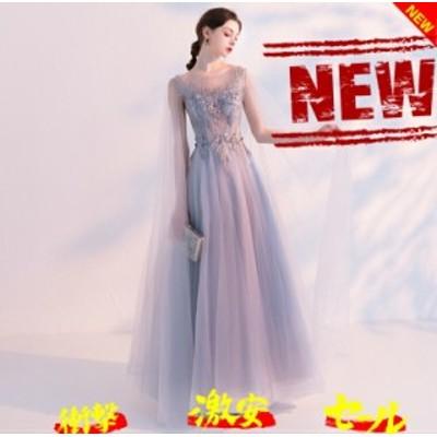 [アルカドレス] [ドレス] [パーティードレス] [ウエディングドレス] [演奏会ドレス] [ファッション] [ロングドレス] [ショートドレス]