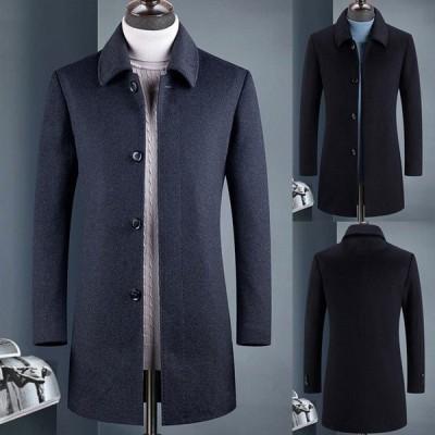 ビジネスコート メンズ ステンカラーコート ウール メルトンコート 中綿 ジャケット ラシャ 紳士服 防寒着 通勤 2021秋冬