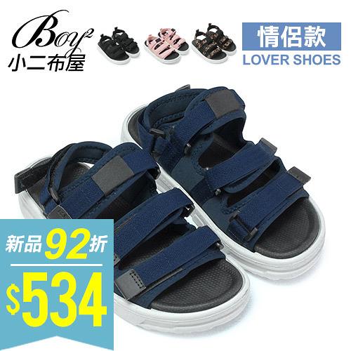 MIT情侶鞋 韓系情侶三扣厚底涼拖鞋【NKP-2ML130】