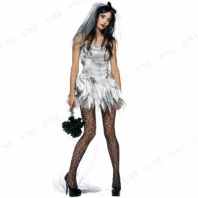 コスプレ 仮装 ゾンビ花嫁 M コスプレ 衣装 ハロウィン 仮装 ゾンビ コスチューム 大人用 パーティーグッズ 余興 ホラー 怖い 幽霊 ゴー