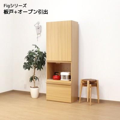 組み合わせ食器棚(板戸とオープン引き出し) 送料無料