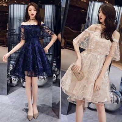 パーティドレス 二次会 結婚式 ドレス お呼ばれ ワンピース 20代 30代 袖あり 大きいサイズ ワンピース結婚式 【T002-HALN0653】