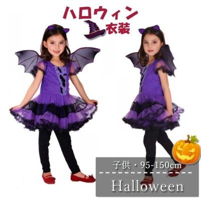 ハロウィン衣装 子供用 コスプレ衣装 巫女 魔女 悪魔 ワンピース 羽根 女の子 キッズ コスチューム 演出服