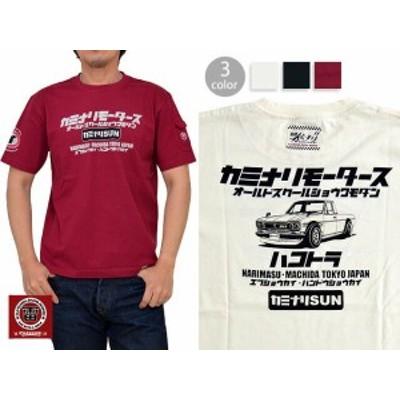 ハコトラ半袖Tシャツ カミナリ 雷 KMT-147 エフ商会 ハコスカ サニトラ 昭和 レトロ 旧車