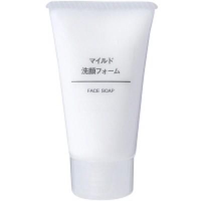マイルド洗顔フォーム (携帯用) 30g