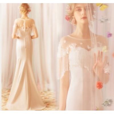 イブニングドレス ガントスタイル 大人の魅力 ロング丈ワンピ-ス きれいめ フリンジ フォーマルドレス ホワイト色