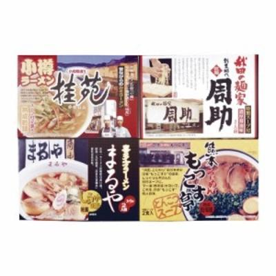 時間待ちの繁盛店ラーメン 8食 / ポイント消化 ギフト プレゼント 内祝 SALE