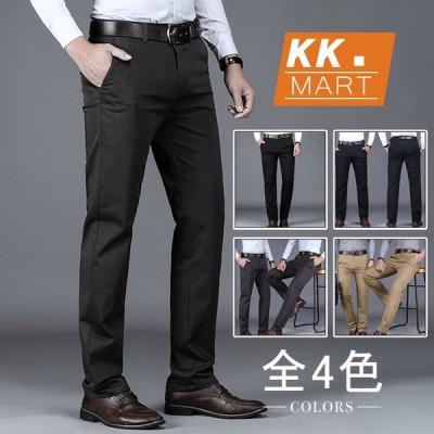 スラックス メンズ チノパン ビジネスパンツ テーパードパンツ 韓国風  カジュアル 春秋 ビジネス スーツパンツ 男性用 紳士 細身 スリム美脚