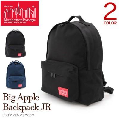 Manhattan Portage マンハッタンポーテージ リュック バックパック メンズ レディース ビッグアップル Big Apple Backpack JR 国内正規販売店
