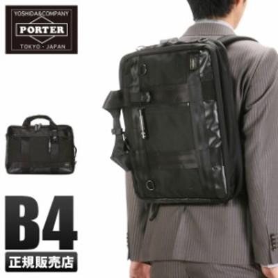 レビューで追加+5%|吉田カバン ポーター ヒート 3WAY ビジネスバッグ リュック メンズ A4 B4 PORTER 703-07964