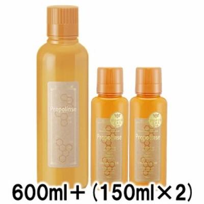 【正規品】ピエラス プロポリンスレギュラーセット (洗口液) 600ml+(150ml×2本)