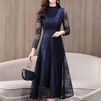 ワンピースドレス パーティードレス フォーマルドレス aライン フレア 大きめドレス 袖ありドレス 袖付き ドレス 袖フリル フリル袖 およ