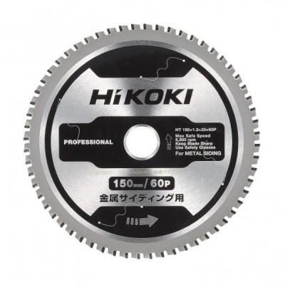 HiKOKI(ハイコーキ) チップソーカッター CD3605DB・CD3605DFA用 金属サイディング用チップソー 150×60P 0037-721