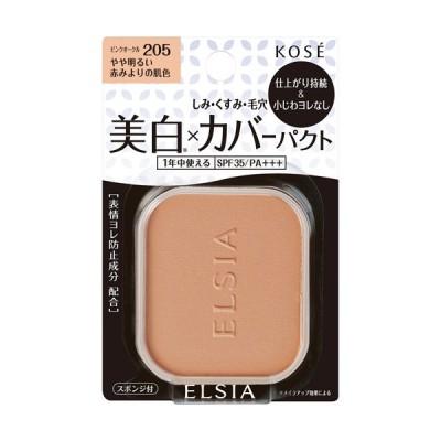 エルシア プラチナム ホワイトカバー ファンデ UV レフィル 205 ピンクオークル ( 9.3g )/ エルシア