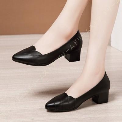 5cm ヒール パンプス ポインテッドトゥ チャンキーヒール ソフトクッション 美脚 レディース オシャレ カジュアル フォーマル ビジネス 歩きやすい靴