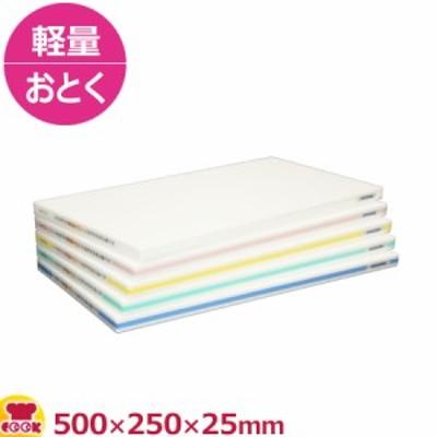 長谷川化学 ポリエチレン軽量おとく まな板 4層タイプ (OL04-5025) 500×250×25mm(送料無料、代引不可)