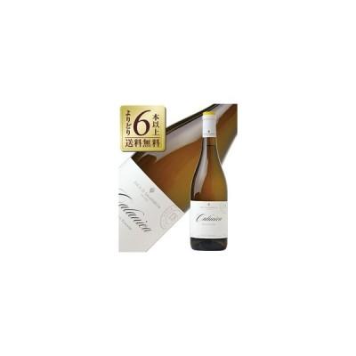 白ワイン イタリア ドゥーカ ディ サラパルータ カラニカ グリッロ 2019 750ml コルヴォ wine