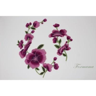 ケミカルレースモチーフ 2種セット 花 フラワー 大輪 赤紫 (MFLD41RMJJ2S)