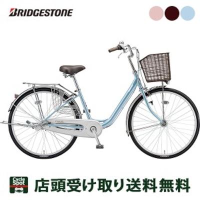 最大1万円オフクーポン有 ブリヂストン ママチャリ 自転車 2020 カルーサ24インチ ブリジストン BRIDGESTONE 変速なし