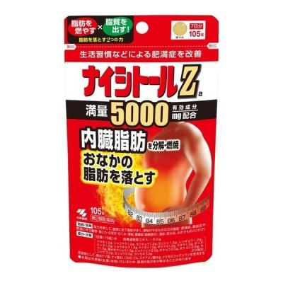 【第2類医薬品】小林製薬 ナイシトールZa 105錠