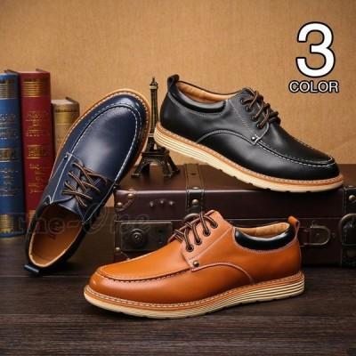 ビジネスシューズ 歩きやすい 疲れない Uチップ メンズ 紳士靴 PU革靴 コンフォートシューズ 通気性 ビジネス