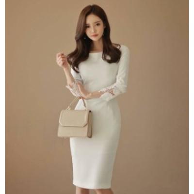 パーティードレス ワンピースドレス 長袖 韓国 ファッション レース タイト 膝丈 ハイウエスト 上品 きれいめ お呼ばれ パーティー 二次
