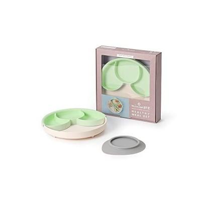 ティーレックス 出産祝い miniware 幼児と環境にやさしいキャッサバ由来の素材で作られたひっくり返らない食器 仕切り付きミールセット ライム