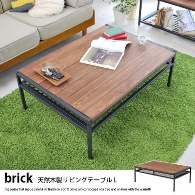 リビングテーブル 長方形 ローテーブル おしゃれ 木製 アイアン 北欧 幅約95cm
