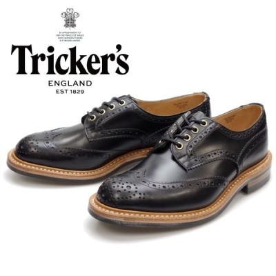 正規品 トリッカーズ バートン Tricker's BOURTON M7292 ブラック ゴールドアイレット ウィングチップシューズ ビジネスシューズ メンズ 本革 ローカット